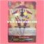 PR/0258TH : ฮีทเอเลเม้น, มากัม (Heat Elemental, Magum) - แบบโฮโลแกรมฟอยล์ thumbnail 1