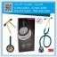 หูฟังแพทย์ผู้ใหญ่และเด็ก ยี่ห้อ 3M รุ่น Classic III รหัส 5807 สี Rainbow Carribean Blue thumbnail 1