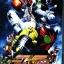 Kamen Rider Fourze & OOO Movie War Megamax (มาสเตอร์ 1 แผ่นจบ) thumbnail 1