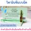 V-C injection วี-ซี ชนิดฉีด 500mg/amp (10amp/กล่อง) thumbnail 1