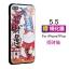 (557-002)เคสมือถือไอโฟน Case iPhone7 Plus/iPhone8 Plus เคสนิ่มซิลิโคนลายเส้น 3D thumbnail 5
