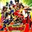 Zyuden Sentai Kyoryuger / ขบวนการผู้กล้าไดโนเสาร์ เคียวริวเจอร์ : บทเพลงแห่งความกล้า กาบูรินโจะ thumbnail 1