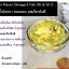 (S-5) Omega-3 Fish Oil & Vit D (60 oil cap./bottle) น้ำมันปลา และวิตามินดี (60เม็ด/ขวด) thumbnail 3