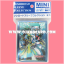 Bushiroad Sleeve Collection Mini Vol.52 : Marine General of the Restless Tides, Algos x53 thumbnail 1