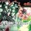 Geara Zulu (Guards Type) (HGUC) thumbnail 1