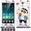 (025-557)เคสมือถือ Case Huawei Y7prime เคสนิ่มซิลิโคนลายน่ารักพร้อมเซทฟิล์มและแหวนมือถือลายเดียวกับเคส thumbnail 7