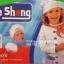 เสื้อทำครัวเด็ก เสื้อกุ๊กของเด็ก thumbnail 1