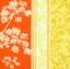 แนพกิ้น 33x33 Flower 13304370 thumbnail 1