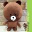 ตุ๊กตา Line brown ขนาด 40 cm. thumbnail 1