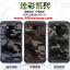 (385-022)เคสมือถือซัมซุง Case Samsung Galaxy J1 เคสกันกระแทกแบบหลายชั้นลายพรางทหาร thumbnail 1