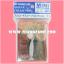 Bushiroad Sleeve Collection Mini Vol.42 : Toshiki Kai (Part 2) x53 thumbnail 1