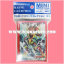Bushiroad Sleeve Collection Mini Vol.37 : Dragonic Kaiser Vermillion x53 thumbnail 1