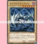 SHSP-JP001 : Labradorite Dragon (Common) thumbnail 1