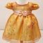 ชุดเสื้อผ้าเด็กเล็กวัยเบบี้ใส่ออกงานไปงานแต่ง BL472 thumbnail 1