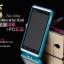 (025-107)เคสมือถือวีโว Vivo Y28 เคสกรอบบัมเปอร์โลหะฝาหลังอะคริลิคทูโทน thumbnail 3