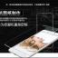 (039-028)ฟิล์มกระจก Vivo X3/X3S รุ่นปรับปรุงนิรภัยเมมเบรนกันรอยขูดขีดกันน้ำกันรอยนิ้วมือ 9H HD 2.5D ขอบโค้ง thumbnail 5