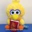 ตุ๊กตา Big bird จาก Sesame Street ขนาด 7 นิ้ว thumbnail 1
