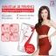 LB Firming Red Hot แอลบี เฟิร์มมิ่ง เรด ฮอท เจลตบ ลดเซลลูไลท์ ปริมาณสุทธิ 30 ml. thumbnail 3