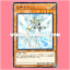 SR05-JP014 : Tethys, Goddess of Light (Common) thumbnail 1