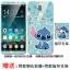 (025-873)เคสมือถือ Case Huawei Nova 2i/Mate10Lite เคสนิ่มลายการ์ตูนหลากหลายพร้อมฟิล์มหน้าจอและแหวนมือถือลายการ์ตูนเดียวกัน thumbnail 1