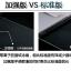 (039-076)ฟิล์มกระจก Huawei Honor 4C/ALek 3G Plus (G Play Mini) รุ่นปรับปรุงนิรภัยเมมเบรนกันรอยขูดขีดกันน้ำกันรอยนิ้วมือ 9H HD 2.5D ขอบโค้ง thumbnail 6