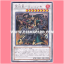 JOTL-JP042 : Brotherhood of the Fire Fist - Kirin / Strength Flame Star - Rishunki (Rare) thumbnail 1