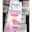 Merci Hokkaido White Rose Body Lotion เมอร์ซี่ ฮอกไกโด ไวท์โรส ด้วยสารสกัดสุดพิเศษ กุหลาบขาวฮอกไกโด จากประเทศญี่ปุ่น thumbnail 10