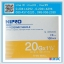 เข็มฉีดยา ยี่ห้อ NIPRO (Hypodermic Needle) thumbnail 20