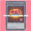 15AY-JPTKN : 15th Anniversary of the Yu-Gi-Oh! Token (Ultra Rare) thumbnail 1