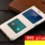 (621-006)เคสมือถือ Case OPPO R9s Plus/R9s Pro เคสฝาพับสไตล์คลาสสิคยอดฮิตโชว์หน้าจอ thumbnail 4