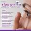 Ausway Bilberry 10000 mg. ออสเวย์ วิตามินบำรุงสายตา บรรจุ 60 เม็ด thumbnail 6