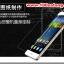 (039-060)ฟิล์มกระจก Huawei P8 Lite รุ่นปรับปรุงนิรภัยเมมเบรนกันรอยขูดขีดกันน้ำกันรอยนิ้วมือ 9H HD 2.5D ขอบโค้ง thumbnail 3