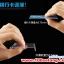 (370-008)เคสมือถือ Case OPPO R3 เคสนิ่มโปร่งใสแบบบางคลุมรอบตัวเครื่อง thumbnail 3