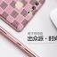 (490-004)เคสมือถือ Case Huawei P9 Plus เคสนิ่มขอบทองพื้นหลังลายคลาสสิคแฟชั่น thumbnail 3