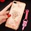 (025-643)เคสมือถือไอโฟน Case iPhone7 Plus/iPhone8 Plus เคสนิ่มลายประดับคริสตัลลายดอกไม้พร้อมแหวนเพชรมือถือและสายคล้องคอถอดแยกได้ thumbnail 10