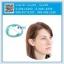 สายออกซิเจนเสียบจมูก Oxygen Nasal Cannula (แคนนูลา) thumbnail 2