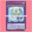 DP19-JP037 : Ultimate Crystal God Rainbow Over Dragon / Ultimate Crystal God - Rainbow Over Dragon (Ultra Rare) thumbnail 1