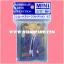 Bushiroad Sleeve Collection Mini Vol.63 : Taishi Miwa x53 thumbnail 1