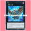 VP14-JPA05 : Raidraptor - Force Strix / Raid Raptors - Force Strix (Secret Rare) thumbnail 1