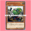 SR03-JP012 : Geargiauger / Geargiangler (Common) thumbnail 1