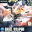 Skull Weapon (HGBC) thumbnail 1