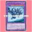NECH-JP050 : Wyrm the Genesis Dragon / Originator Dragon - Wyrm (Rare) thumbnail 1