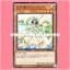 SR05-JP003 : Power Angel Valkyria (Super Rare) thumbnail 1