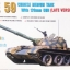 1/35 TYPE59 Chinese Medium Tank 120 mm (Late Version) thumbnail 1