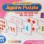 จิ๊กซอว์ตัวเลข Jigsaw Puzzle thumbnail 1