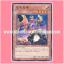 ORCS-JP031 : Upstart Golden Ninja (Common) thumbnail 1