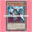 SPRG-JP016 : XX-Saber Faultroll (Super Rare) thumbnail 1