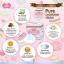 ครีมรักแร้เจลลี่ Pure underarm cream by jellys thumbnail 5