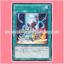 REDU-JP052 : Overlay Regen (Rare) thumbnail 1