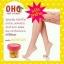 OHO Soft Cream โอ้โห ซอฟครีม ช่วยขจัดเซลล์ ผิวเก่า บริเวณ ข้อศอก หัวเข่า ส้นเท้า ที่แข็งด้าน ดำคล้ำ ให้กลับมานุ่ม ขาว เนียน thumbnail 4